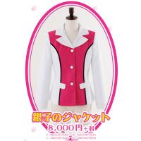 ユリ熊嵐 銀子のジャケット S