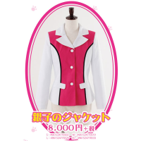ユリ熊嵐 銀子のジャケット L