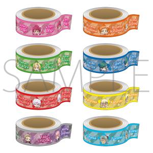 美男高校地球防衛部HAPPY KISS! マスキングテープコレクション(8種)