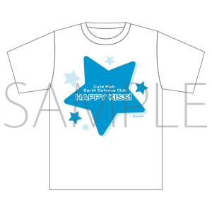 美男高校地球防衛部HAPPY KISS! Tシャツ(防衛部)