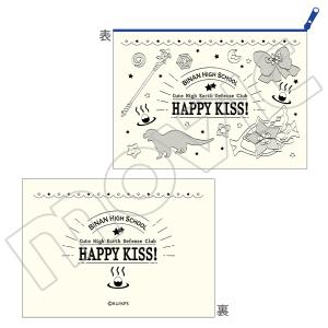美男高校地球防衛部HAPPY KISS! ポーチ 防衛部