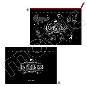 美男高校地球防衛部HAPPY KISS! ポーチ 生徒会