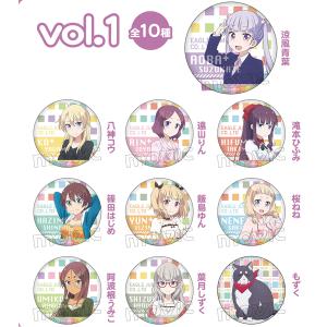 NEW GAME! 缶'sコレクション vol.1