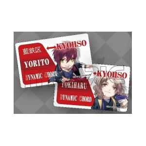 DYNAMIC CHORD ICカードステッカー YORITO&TOKIHARU