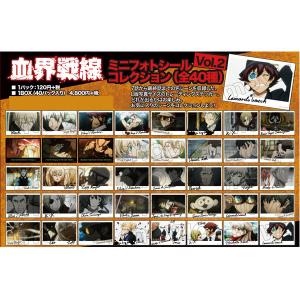 血界戦線 ミニフォトシールコレクション/Vol.2、全40種