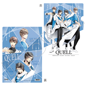 SQ クリアファイル QUELL