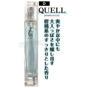 SQ 香水 QUELL