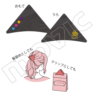 SQ  三角バンス SolidS