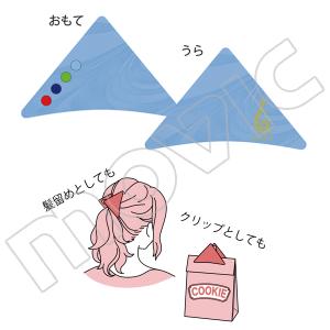 SQ  三角バンス QUELL