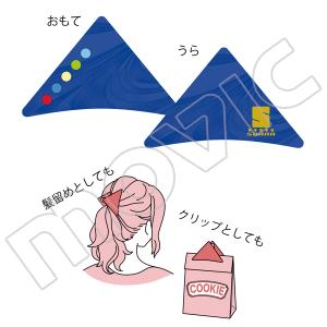 ALIVE 三角バンス SOARA