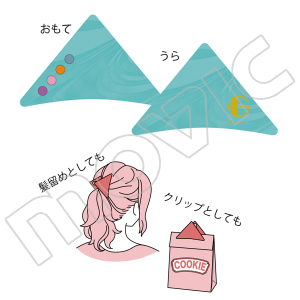 ALIVE 三角バンス Growth
