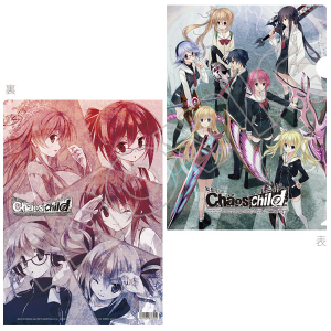 CHAOS;CHILD クリアファイル