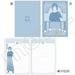 刀剣乱舞-花丸- B5ノート 大和守安定