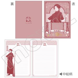 刀剣乱舞-花丸- B5ノート 加州清光