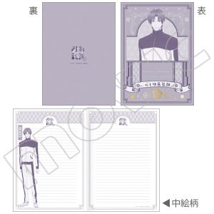 刀剣乱舞-花丸- B5ノート へし切長谷部