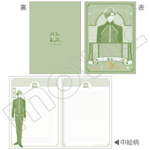 刀剣乱舞-花丸- B5ノート 鶯丸