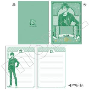 刀剣乱舞-花丸- B5ノート 御手杵