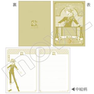 刀剣乱舞-花丸- B5ノート 獅子王