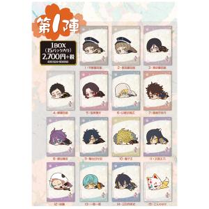刀剣乱舞 -ONLINE- だる〜んミニクリアファイルコレクション 第一陣