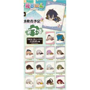刀剣乱舞 -ONLINE- だる〜んミニクリアファイルコレクション 第三陣