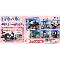 刀剣乱舞 -ONLINE- 桜クッキー