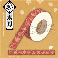 刀剣乱舞 -ONLINE- マスキングテープ 太刀