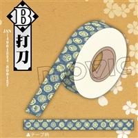 刀剣乱舞 -ONLINE- マスキングテープ 打刀