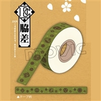 刀剣乱舞 -ONLINE- マスキングテープ 脇差