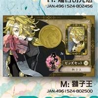 刀剣乱舞 -ONLINE- ピンズセット M:獅子王