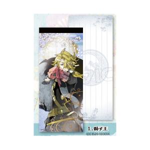 刀剣乱舞 -ONLINE- 一筆箋 L:獅子王