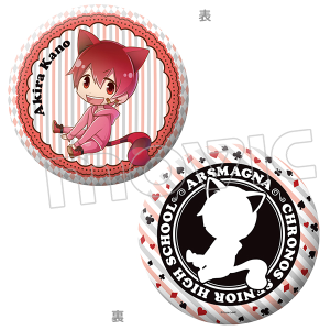 【AGF2016】アルスマグナ クッション A:神生アキラ