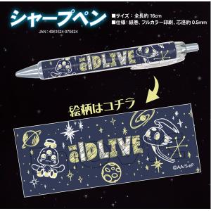 エルドライブ【elDLIVE】 シャープペン