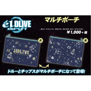 エルドライブ【elDLIVE】 マルチポーチ