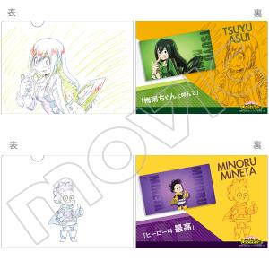 僕のヒーローアカデミア 原画クリアファイル C:梅雨&峰田