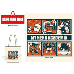 僕のヒーローアカデミア ホック付トートバッグ 雄英高校生徒