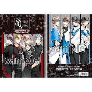 SQ ミニストーリーブック 2018【SCC27】