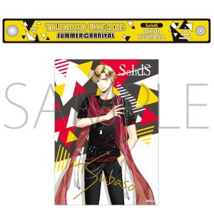 TSUKIPRO LIVE 2018 SUMMER CARNIVAL ラバーリストバンド(2Lブロマイド付) SolidS:翼