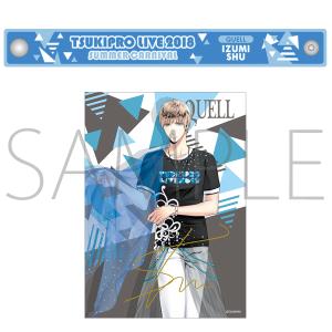 TSUKIPRO LIVE 2018 SUMMER CARNIVAL ラバーリストバンド(2Lブロマイド付) QUELL:柊羽