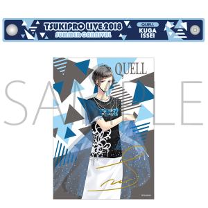 TSUKIPRO LIVE 2018 SUMMER CARNIVAL ラバーリストバンド(2Lブロマイド付) QUELL:壱星