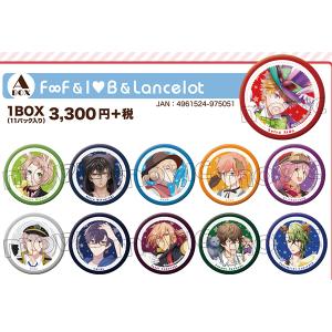 アイ★チュウ 缶'sコレクション F∞F&IB&Lancelot