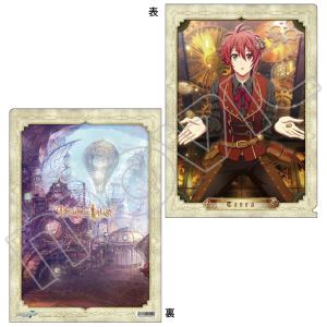 アイドリッシュセブン(原作版) クリアファイル 陸(MECHANICAL LULLABY card ver.)