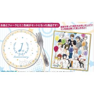 アイドリッシュセブン 1st Anniversary set