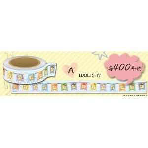 アイドリッシュセブン マスキングテープ IDOLiSH7