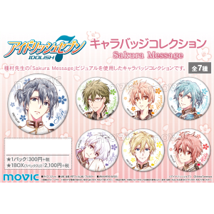 アイドリッシュセブン キャラバッジコレクション Sakura Message