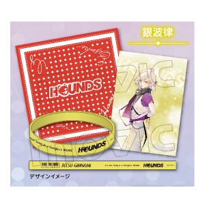 イケメンライブ 恋の歌をキミに イベントセット 銀波律