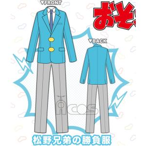 おそ松さん 松野兄弟の勝負服 XLサイズ