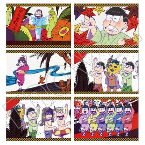 おそ松さん ポストカードセット H
