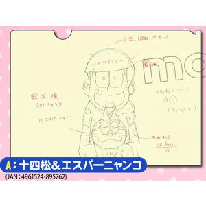 おそ松さん 原画クリアファイル 第2弾 A:十四松&エスパーニャンコ