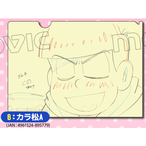 おそ松さん 原画クリアファイル 第2弾 B:カラ松A