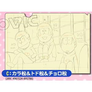 おそ松さん 原画クリアファイル 第2弾 C:カラ松&トド松&チョロ松